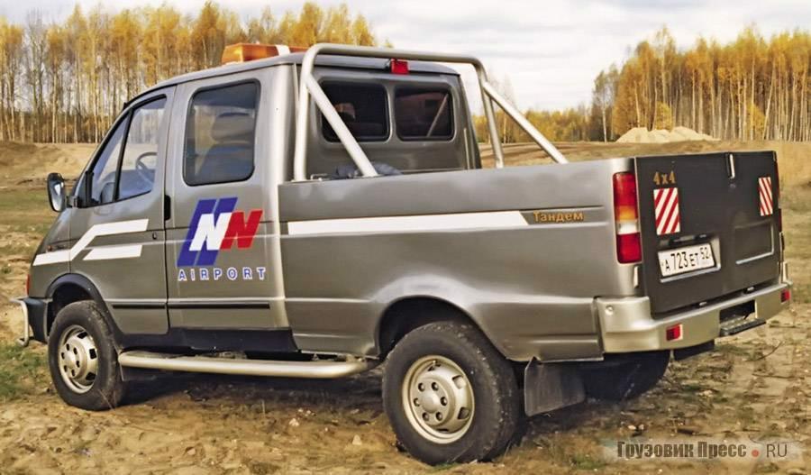 Опытный ГАЗ-330279 «Тандем» – попытка расширить типаж за счёт полноприводного пикапа со сдвоенной кабиной