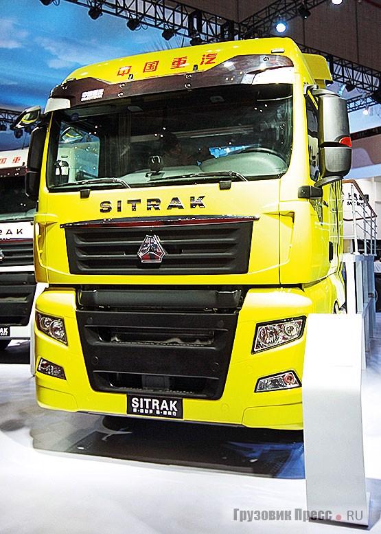 Sitrak C7H