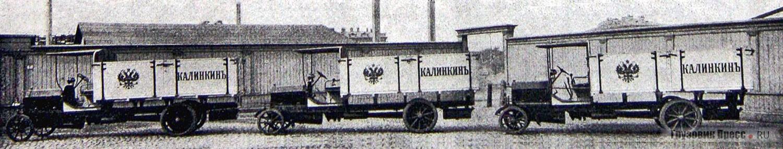 Первые три платформы Daimler-Marienfelde DM 3b Калинкинского пивоваренного завода получили «жестянки» с № 1643, 1720 и 1785. Вавгусте 1914 г. все машины пивоваренных заводов согласно Положению о военно-автомобильной повинности были мобилизованы вРусскую армию