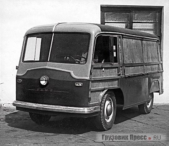 Автолегенды СССР и Соцстран №224 Электромобиль НАМИ-750
