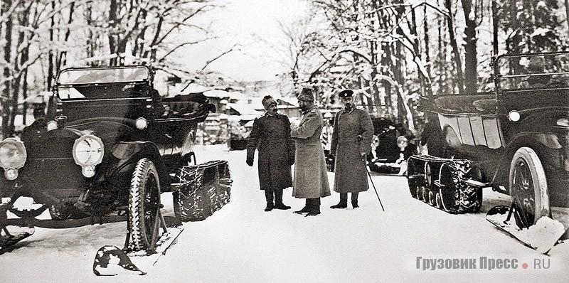 http://www.gruzovikpress.ru/article/16140-pribory-kegressa-adolf-kegress-v-rossii-i-ego-polugusenichnye-avtosani/Images/18.jpg
