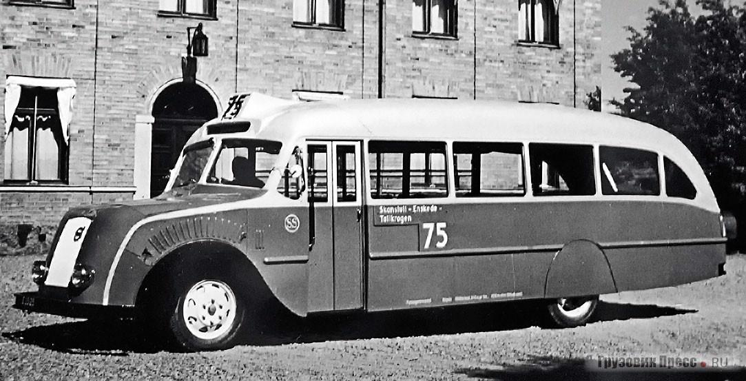 Старинный кузовной завод ASJ из Линчёпинга построил в 1937 г. для Стокгольма автобус на шасси Volvo B22 с аэродинамическим кузовом