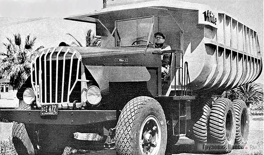 Один из вариантов White 691 – 35-тонный самосвал с цепным приводом задних колес. 1937 г.