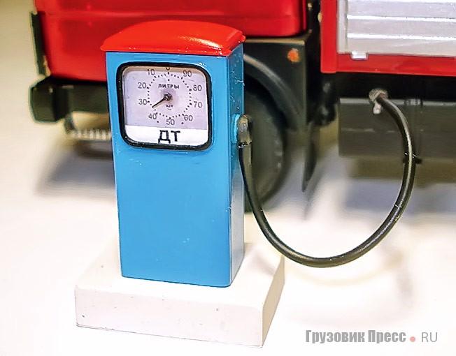 Топливораздаточная колонка 1КЭР-50-0,5-1