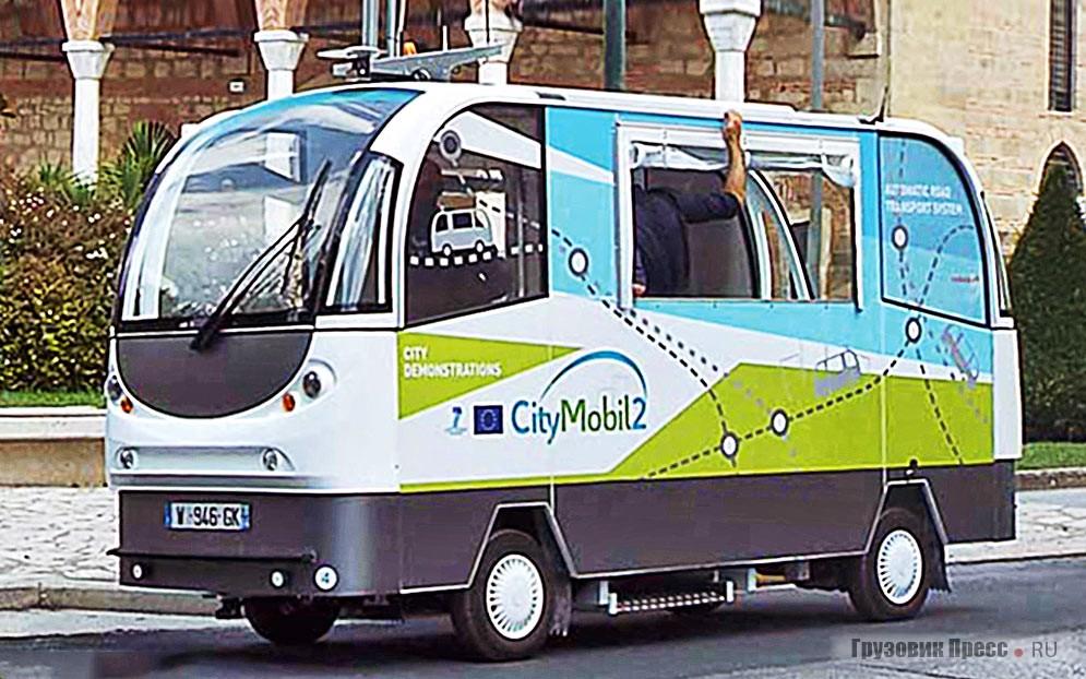 CityMobil2, Франция, 2015 г.