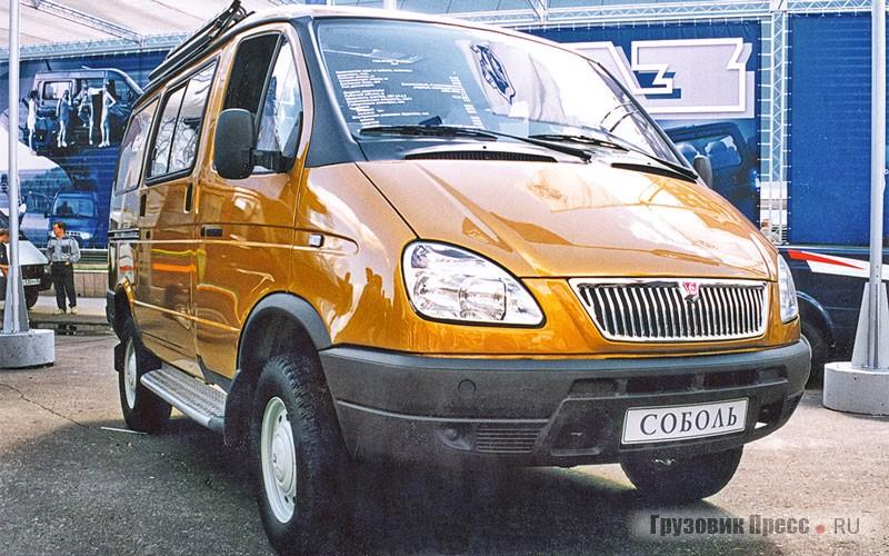 В 2000 году «Соболь» выдержал первый рестайлинг. В производство пошла полноприводная модификация ГАЗ-27527 «Соболь» 4х4