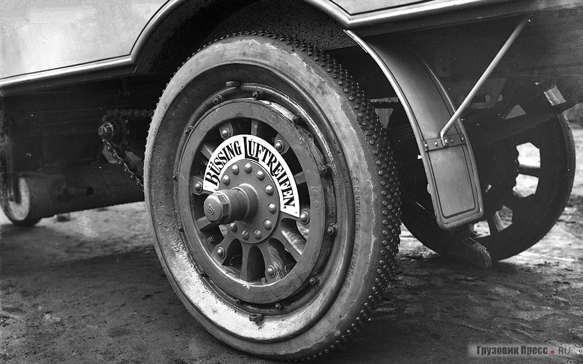 В 1906 г. Генрих Бюссинг запатентовал и впервые в мире применил пневматические шины для грузовиков и автобусов, изготовила их фирма Continental. Идея заключалась в съёмном ободе с глубоким жёлобом и толстой резине на покрышках и камерах. Пока не изобрели шины с кордом, другой возможности применения на тяжёлых машинах «пневматиков» не было, однако широкого применения изобретение не нашло