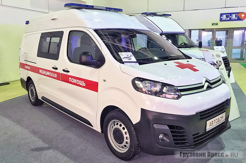 АСМП класса «B» на базе Citroёn Jumpy