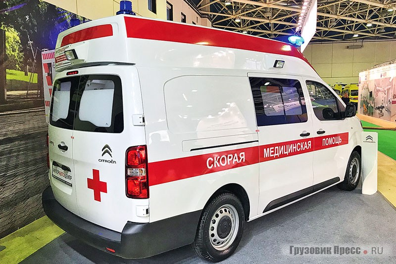 ИАЦ 253GS4 на базе Citroёn Jumpy