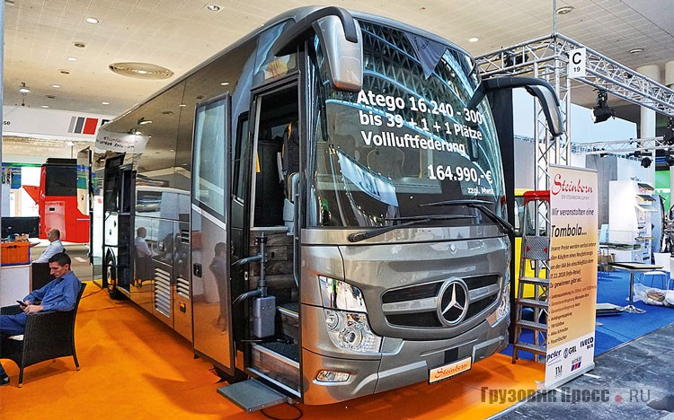 Erduman LUX 697.025 на шасси Mercedes-Benz Atego 12.240-300 Lord HD