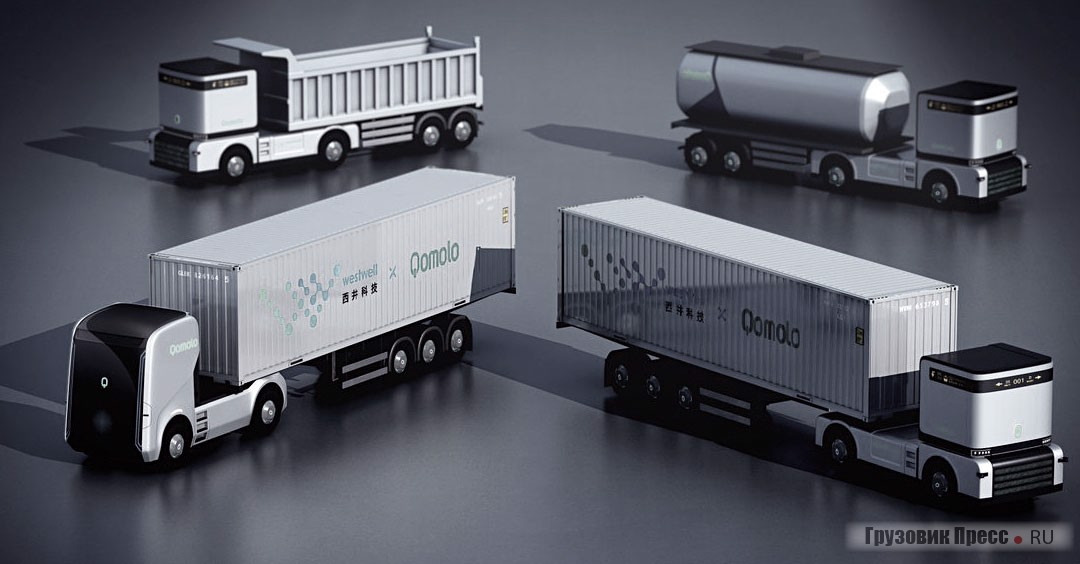 QOMOLO Q-Truck