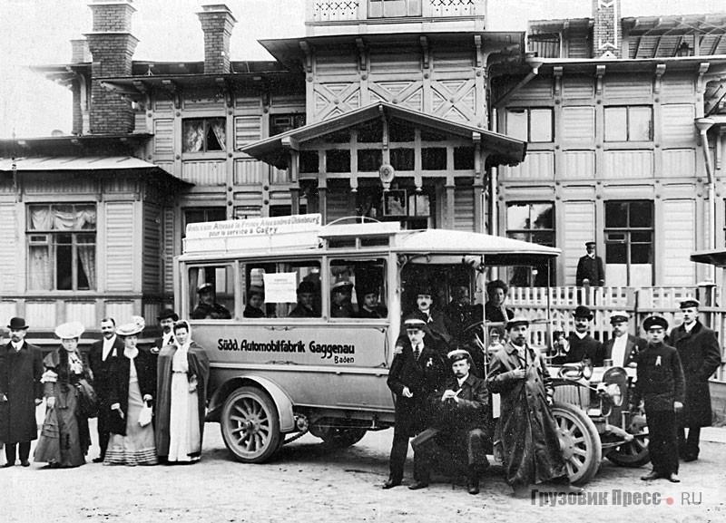 Автобус «Гаггенау» принца А.П. Ольденбургского перед отправкой в Гагры. Петербург, 1907 г.