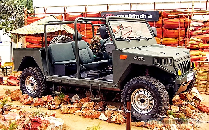 Mahindra Axe MP70 4x4