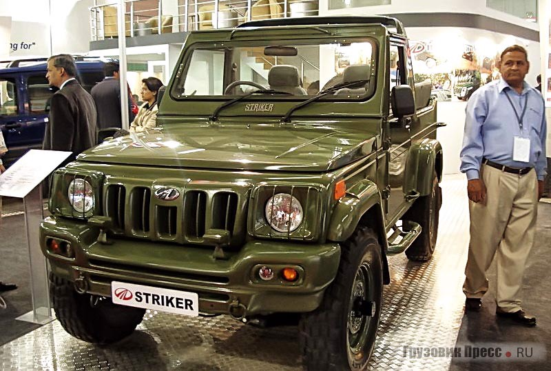 Mahindra Striker