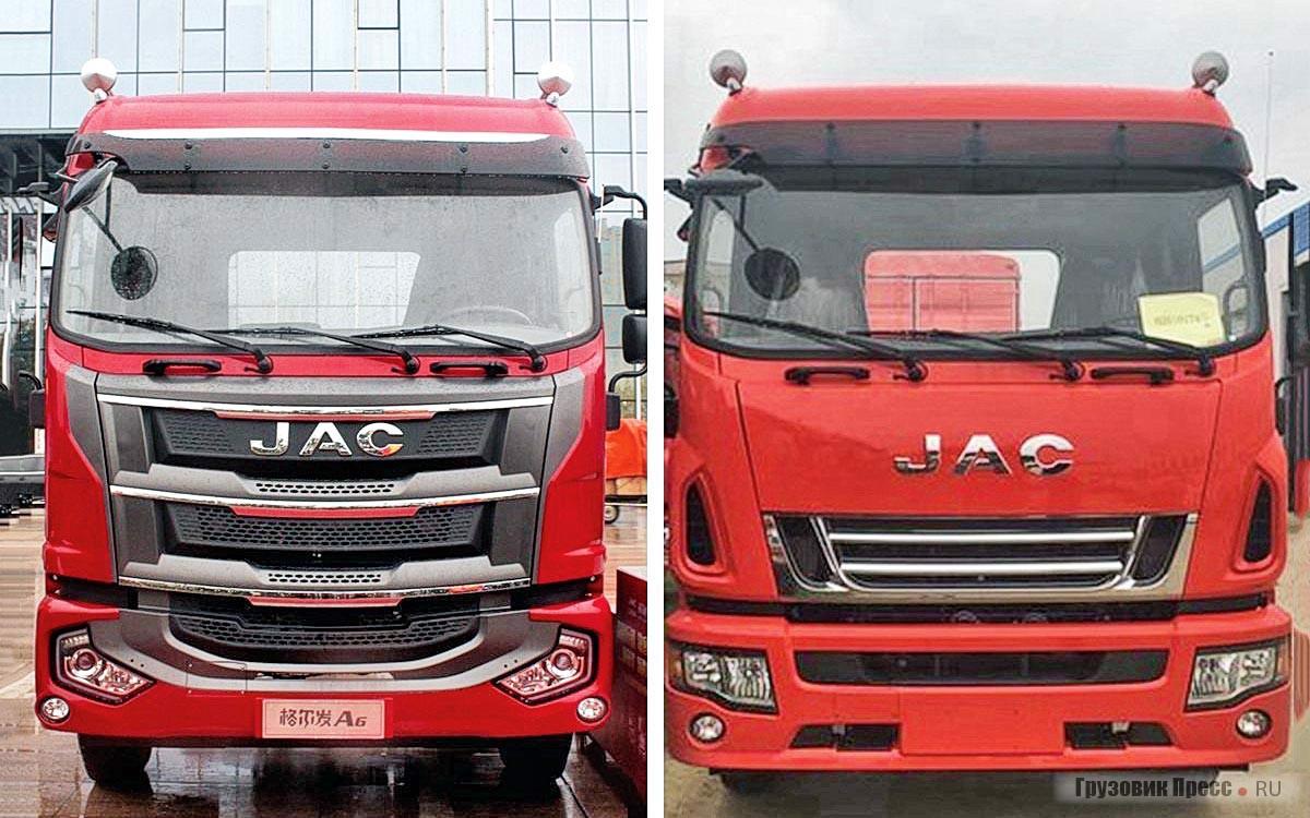 JAC A6 в новой и старой версиях