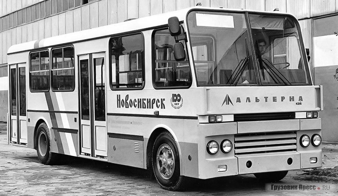 http://www.gruzovikpress.ru/article/2412-istoriya-sozdaniya-avtobusa-alterna-alterna-tivniy-avtobus/Images/04.jpg