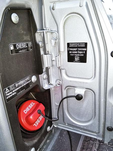 Согласно официальной инструкции по эксплуатации допускается заправлять топливо класса не ниже Euro 4