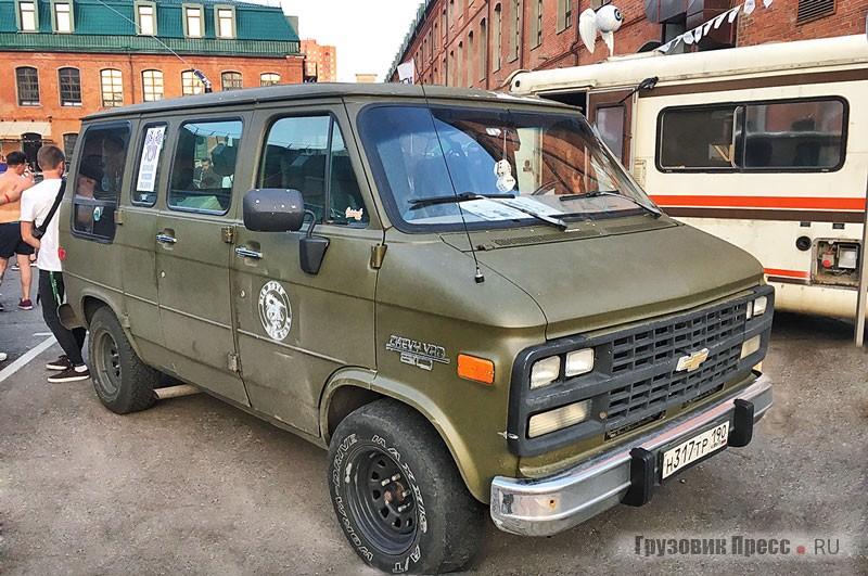 Конверсионный RV (recreation vehicles) класса А – «Shorty CaliVan» – Chevrolet Chevy Van G20 (CG15H) 1993 г.