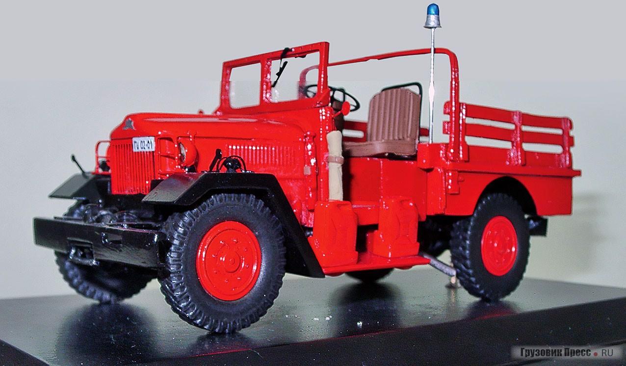 Пожарный Csepel 130