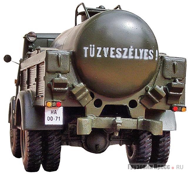 Военная автоцистерна Csepel 346