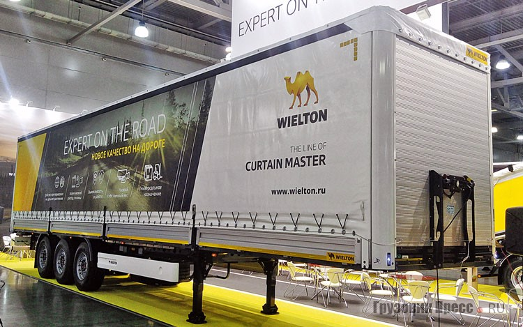 Wielton Side Curtain Master