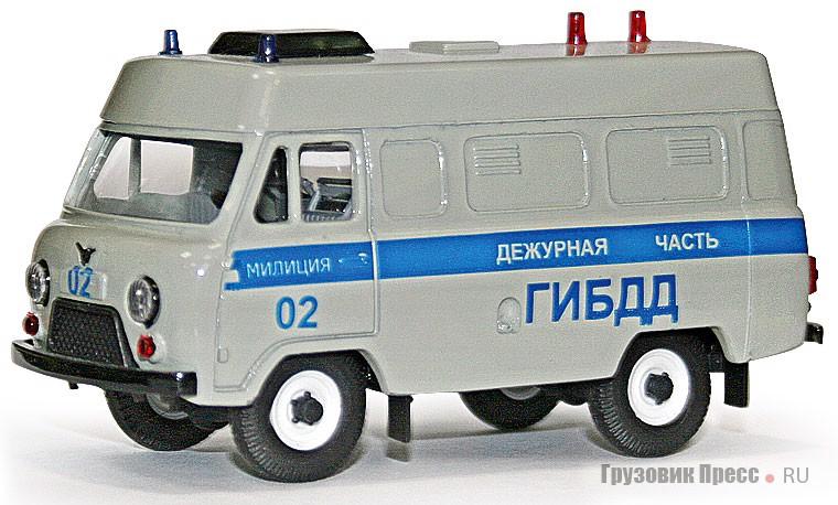 Завод «Тантал» из Саратова освоил целую серию металлических «буханок» [b]УАЗ-3962 «ГИБДД»[/b]