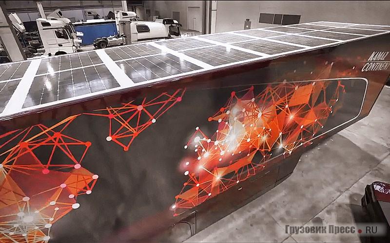 Крыша полуприцепа облицована солнечными модулями