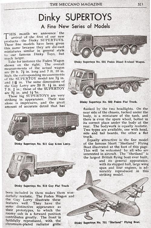 Копия 323 страницы журнала Meccano за август 1947 года, анонсирующего выпуск серии Dinky Supertoys