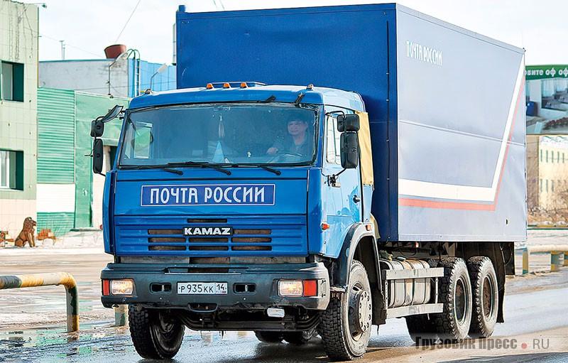 Почтовый грузовой фургон на шасси КАМАЗ-53212