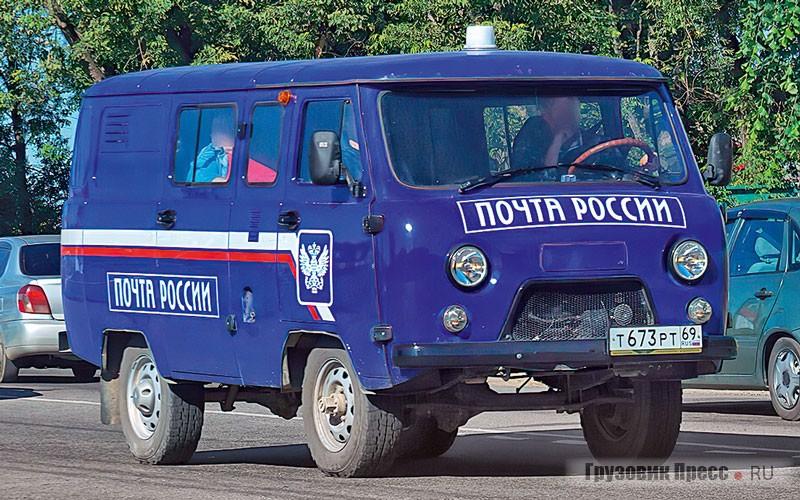 Почтовый фургон на базе УАЗ-3909