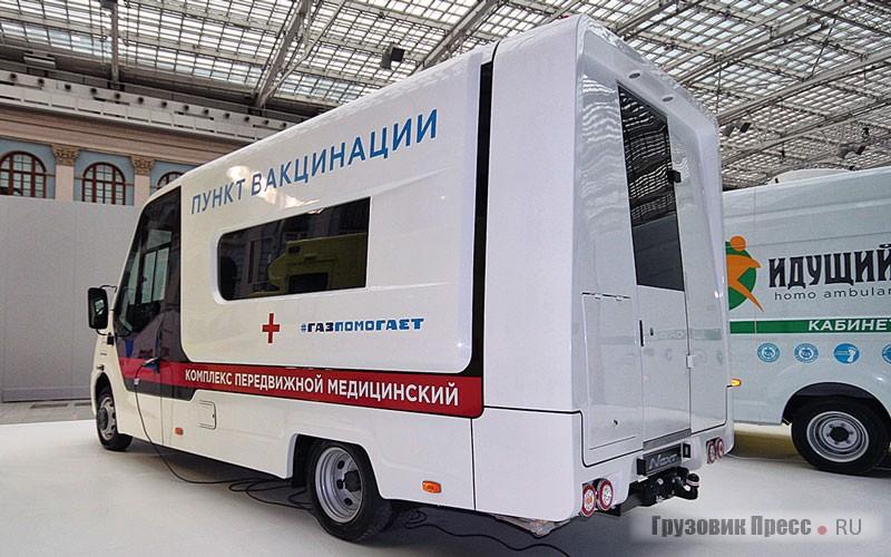 Мобильный медицинский центр на базе автобуса «ГАЗель NEXT» (А63R45)