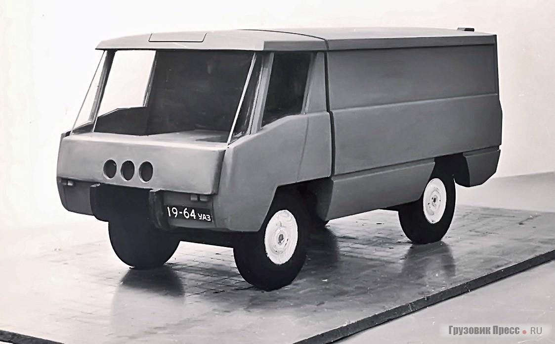 Пластилиновый макет УАЗ-454 в масштабе 1:5, вариант В.С. Кобылинского