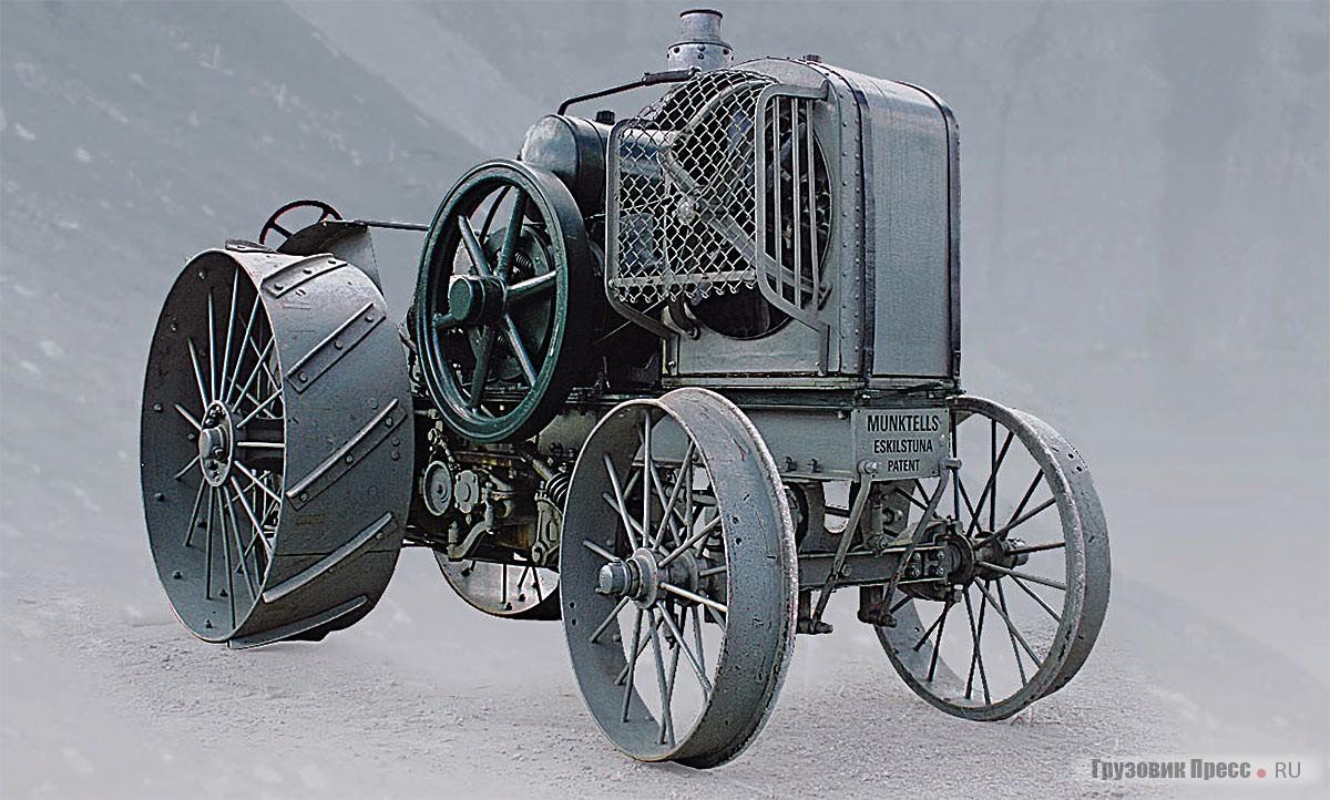На трактор Munktells 20-24 1917 года с косыми металлическими грунтозацепами на ведущих колесах был выдан национальный шведский патент на изобретение