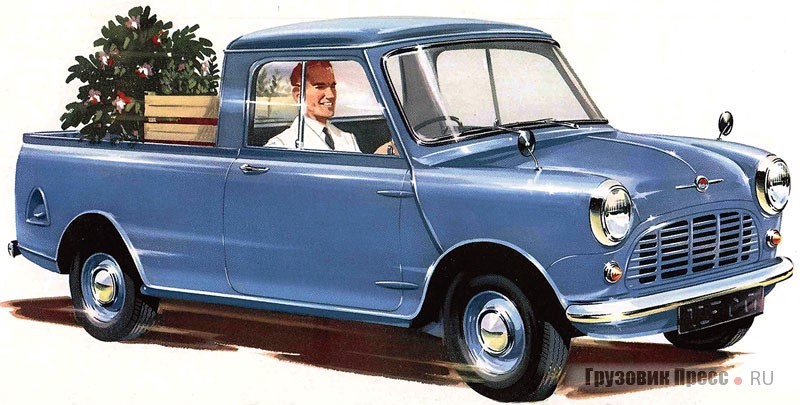 Mini Morris Pick-Up
