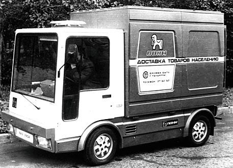 Электромобили ВАЗ-2802 «Пони» отличались функциональным дизайном