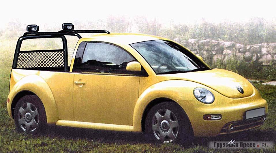 Pick-up Fun – фантазия на тему «Жука-пикапа»