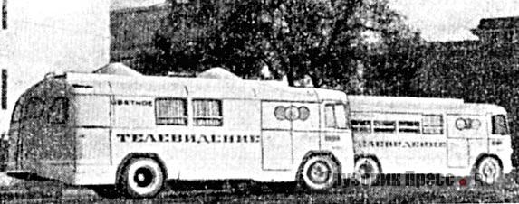 Экспериментальная станция ПТС-ЦТ размещалась в двух автобусах ЛиАЗ-158