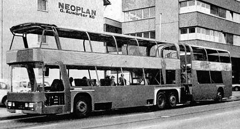 Каркас первого автобуса