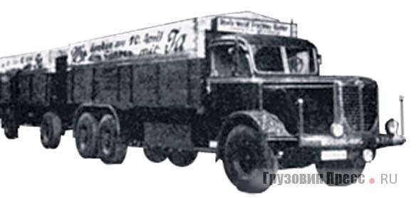 1935. Прицепы
