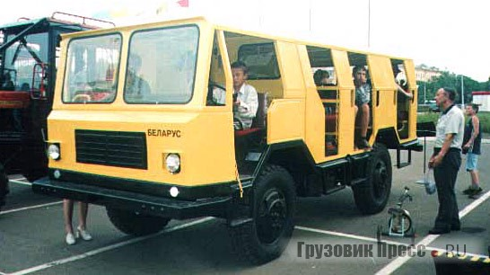 «Беларус МТ-353»