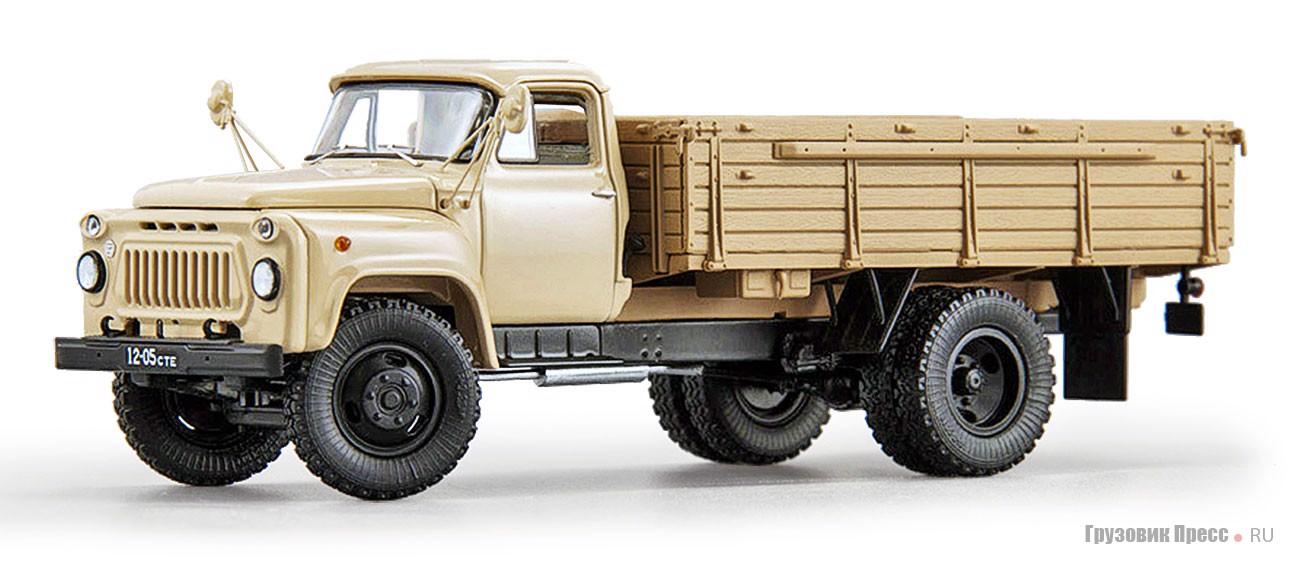Модель ГАЗ-53А в классической бежевой окраске