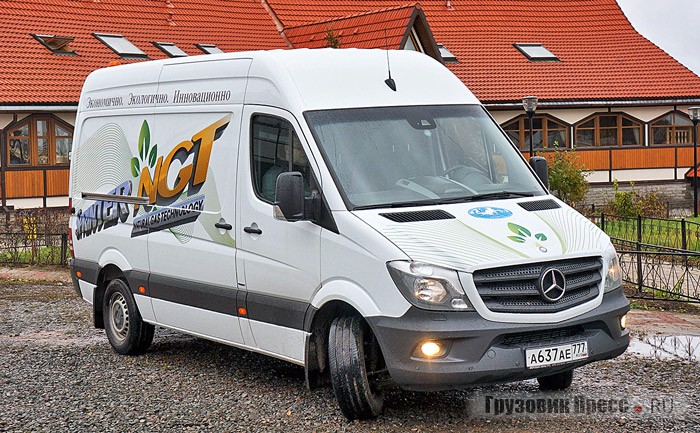 [b]Mercedes-Benz Sprinter LH2 316NGT[/b] (см. «ГП» № 1, 2014 г.)