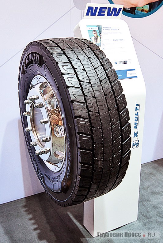 Michelin X Multi Energy 315/70 R22.5