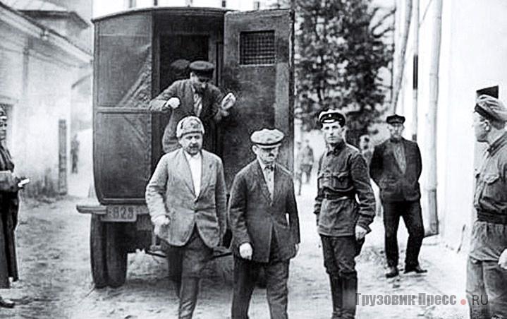 Подсудимых по «шахтинскому делу» (1928г.) привозили всуд нетолько вцельнометаллических «воронках» сраздельными отсеками дляконвоя иарестантов. Иногда их доставляли нагрузовиках стканым пологом кузова ипланировкой тонно, т.е.сустановленными вдоль бортов скамьями